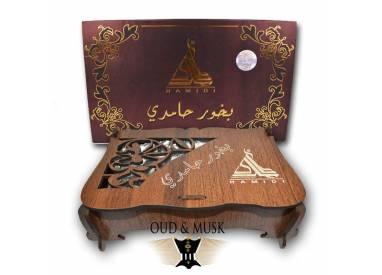 Boukhoor Hamidi Dark