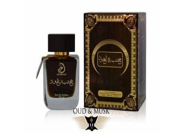 Khashab Al Oud White Classic