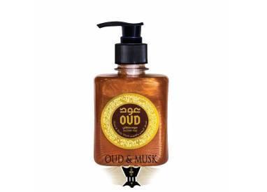 Natural Oud Liquid Soap - Sultan