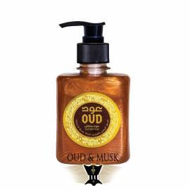 Natural Oud Liquid Soap - Sultan