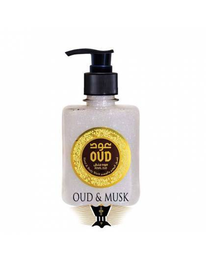 Natural Oud Liquid Soap - Royal