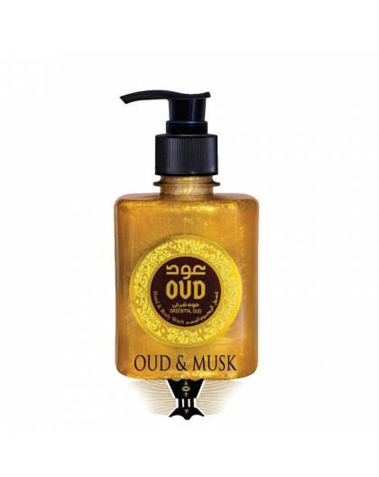 Natural Oud Liquid Soap - Oriental