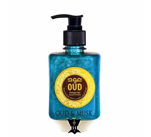 Natural Oud Liquid Soap - Musk
