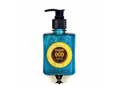 Natural Oud Liquid Soap - Musk