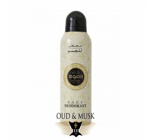 Oud Body Spray - Royal