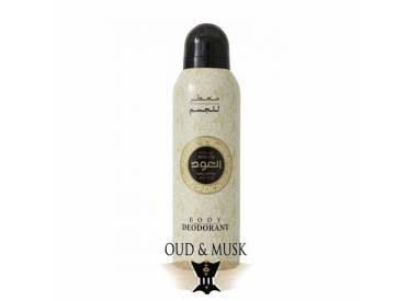 Oud Body Spray - Royal