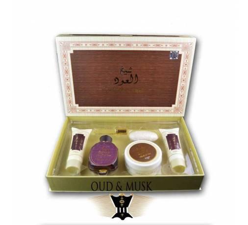 Perfume Box Sheikh al Oud