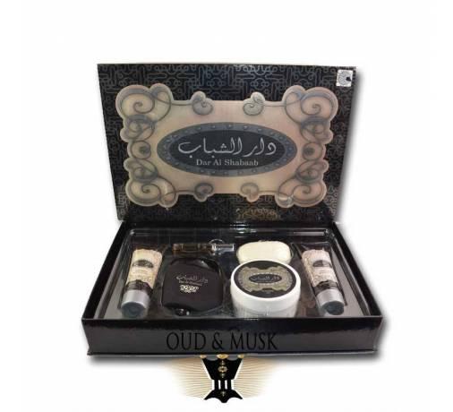 Perfume Box Dar al Shabaab