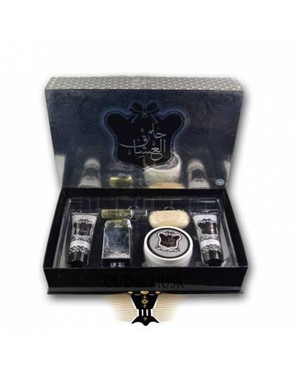 Perfume Box Halam al Ishaq