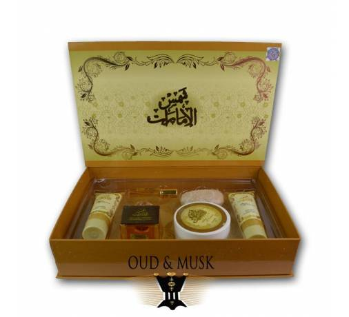Perfume Box Shams al Emarat
