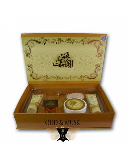 Perfume Box Shams al Emarat
