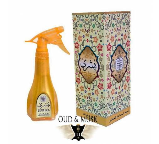 Home Fragrance Bushra