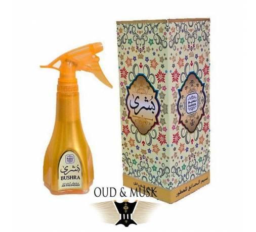 Parfum d'ambiance Bushra