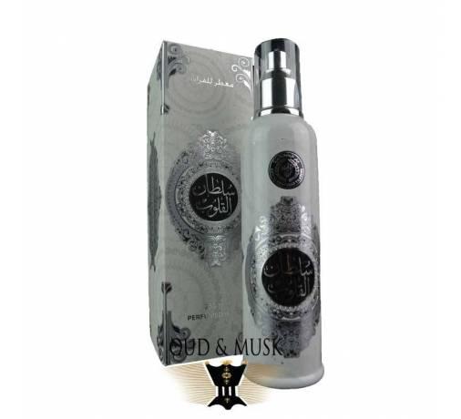Home Fragrance Sultan al Quloob