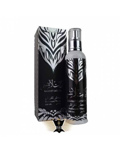 Home Fragrance Kalimat Latansa