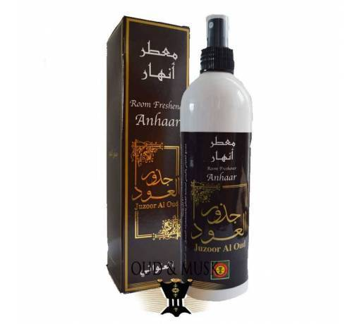 Home Fragrance Juzoor al Oud