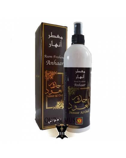 Home Fragrance Juzoor al Oud
