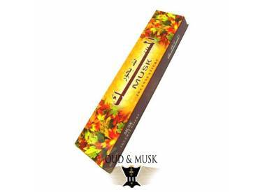 Incense Sticks Musk