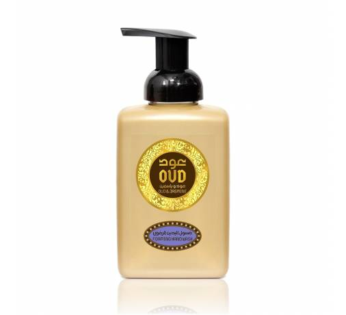 Natural Oud Liquid Soap - Rose