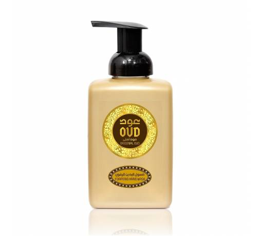 Natural Oud Liquid Soap - Hareemi