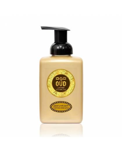 Natural Oud Liquid Soap - Hareemi