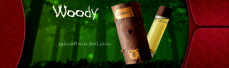Woody arabian oud